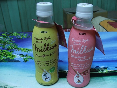 kirin-milkiss