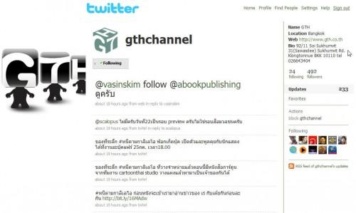 GTH-twitter