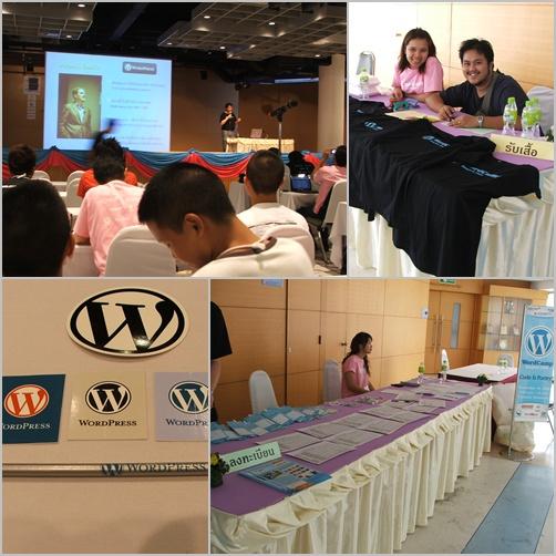 WordCampbkk09-1