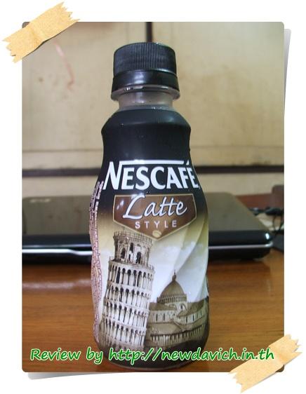 Nescafe-Latte-Style เนสกาแฟ ลาเต้ สไตล์