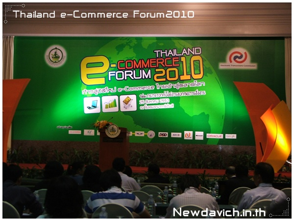 Thailand e-commerce forum2010