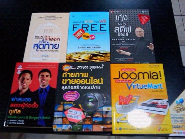 หนังสือจากงานBookexpo2010