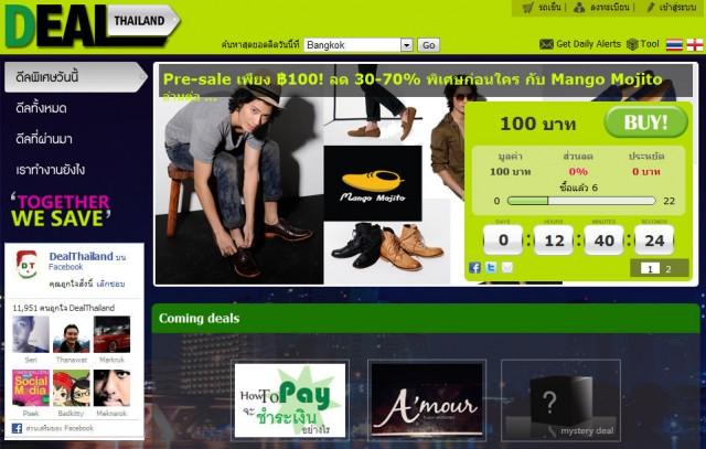 dealthailand.com