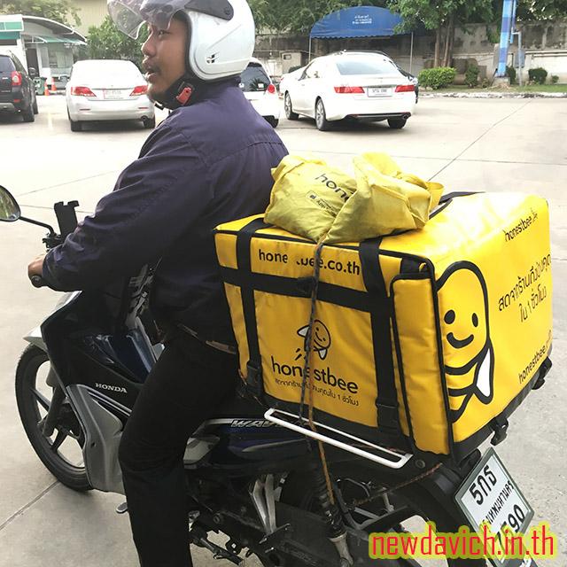 DeliveryMan-Honestbee
