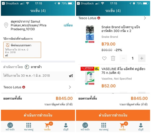 checkout-lazada-app-th