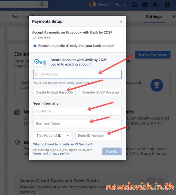 สมัครใช้งาQwik by 2c2p FB payment