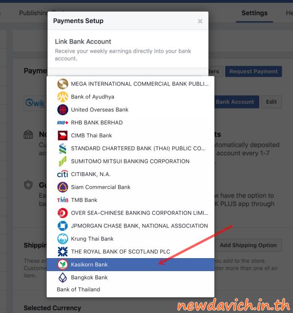 เลือกธนาคาร link account Qwik 2c2p