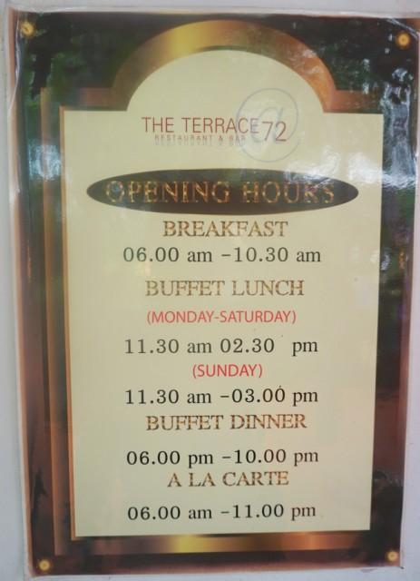 เวลาเปิดปิด The Terrace@72